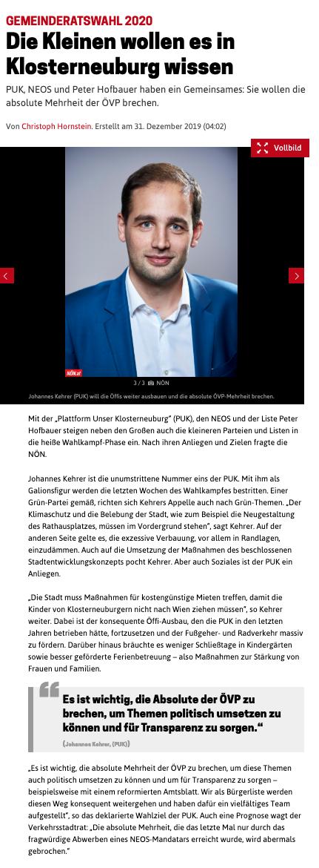 Wirtschaft | Beitrge zur Rubrik aus Klosterneuburg